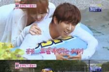 han sun hwa gwanghee touching