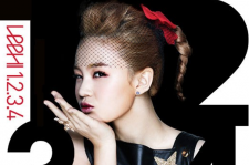 YG's Lee Hi, What is Her Appeal?