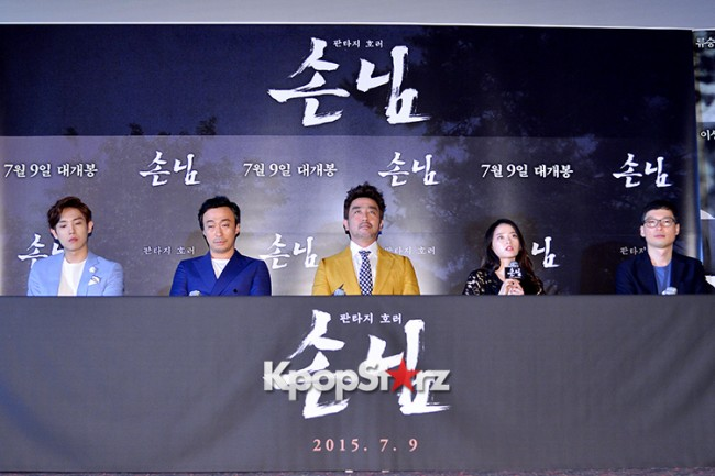 Press Conference of Upcoming Film 'The Piper'key=>1 count26