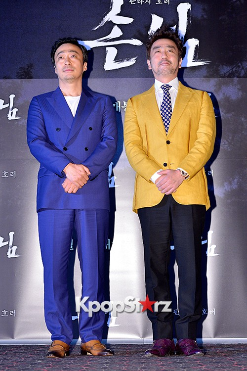 Press Conference of Upcoming Film 'The Piper'key=>3 count26