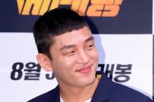 Yoo Ah In at a Press Conference of Upcoming Film 'Veteran'