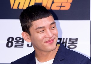 Yoo Ah In at a Press Conference of Upcoming Film 'Veteran'
