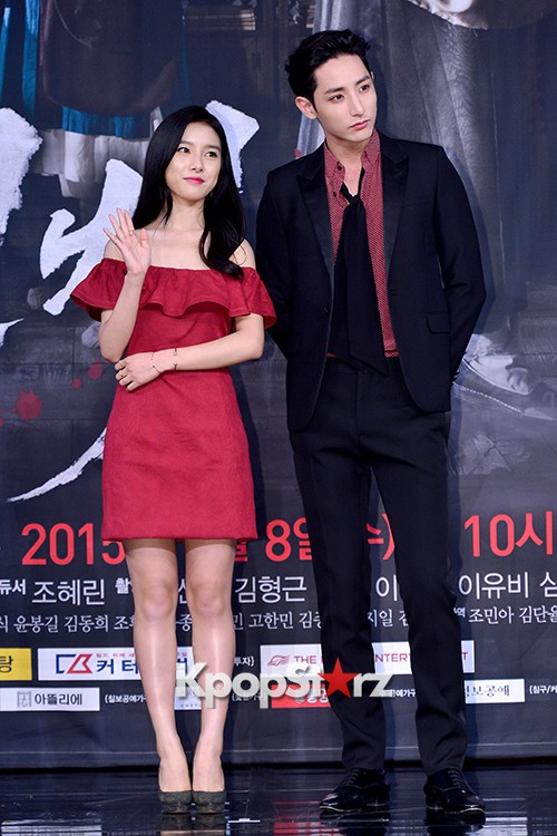 Press Conference of MBC Drama 'The Scholar Who Walks The Night' - Jul 7, 2015key=>4 count49