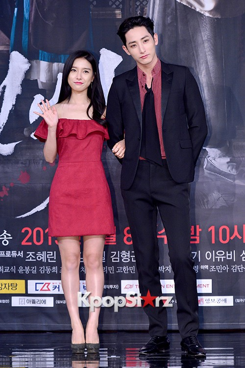 Press Conference of MBC Drama 'The Scholar Who Walks The Night' - Jul 7, 2015key=>5 count49