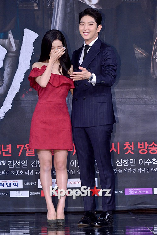 Press Conference of MBC Drama 'The Scholar Who Walks The Night' - Jul 7, 2015key=>6 count49