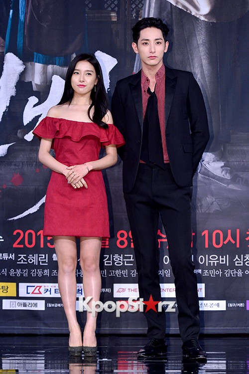 Press Conference of MBC Drama 'The Scholar Who Walks The Night' - Jul 7, 2015key=>7 count49