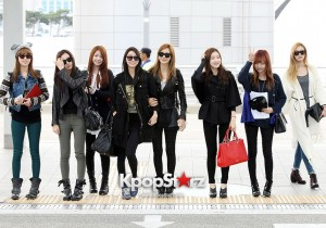 After School Leaving for Music Bank at Incheon Airport