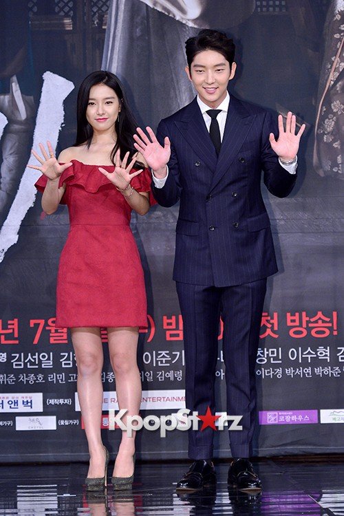 Press Conference of MBC Drama 'The Scholar Who Walks The Night' - Jul 7, 2015key=>8 count49