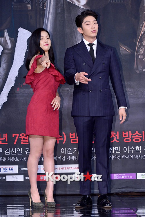 Press Conference of MBC Drama 'The Scholar Who Walks The Night' - Jul 7, 2015key=>9 count49