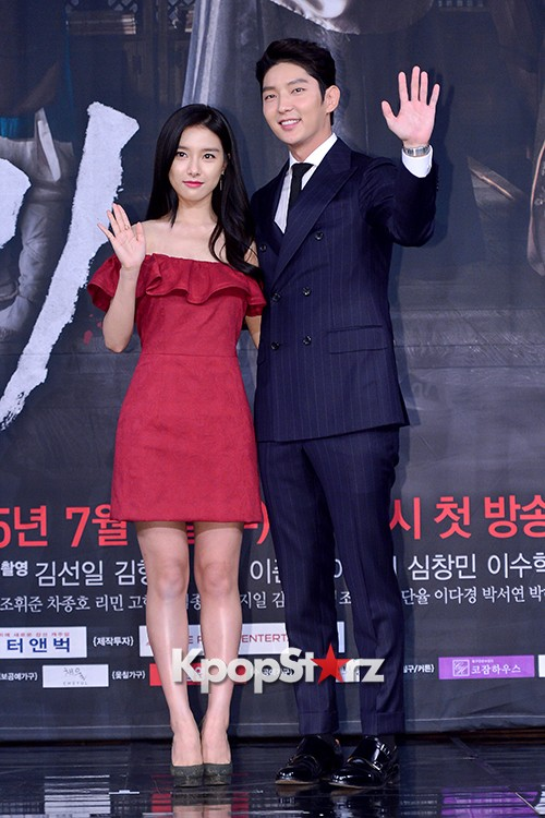 Press Conference of MBC Drama 'The Scholar Who Walks The Night' - Jul 7, 2015key=>10 count49