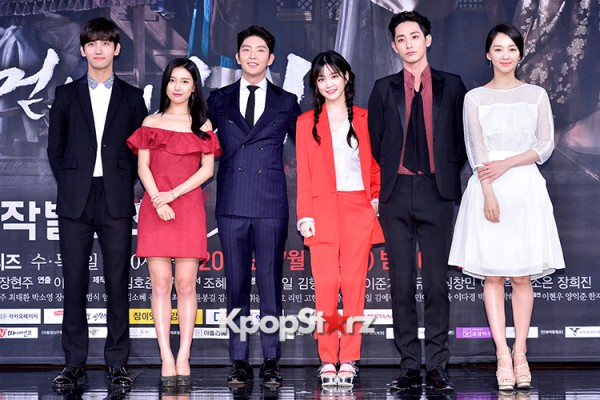 Press Conference of MBC Drama 'The Scholar Who Walks The Night' - Jul 7, 2015key=>1 count49