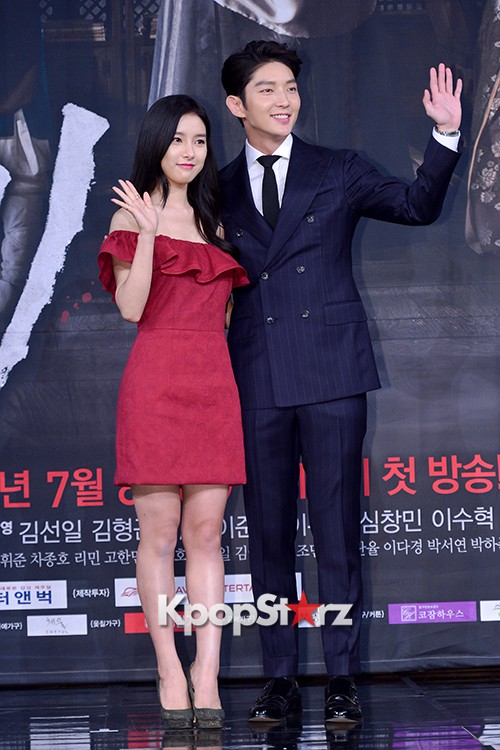 Press Conference of MBC Drama 'The Scholar Who Walks The Night' - Jul 7, 2015key=>11 count49