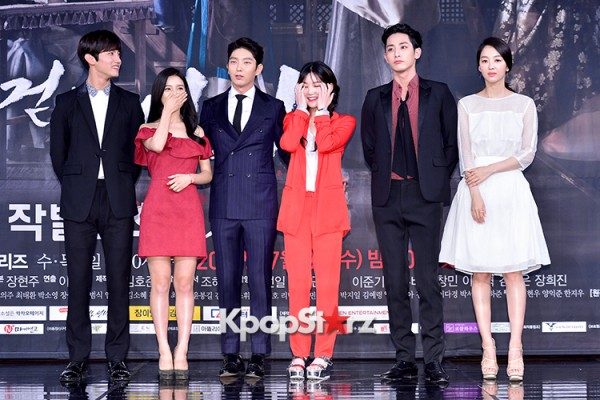 Press Conference of MBC Drama 'The Scholar Who Walks The Night' - Jul 7, 2015key=>3 count49