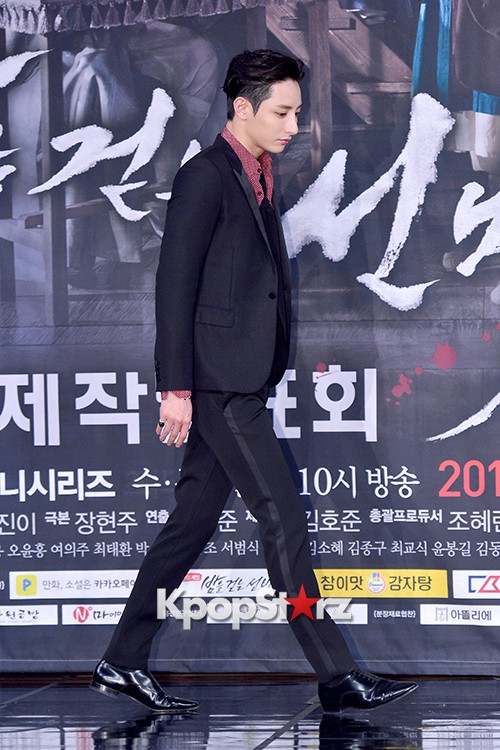 Press Conference of MBC Drama 'The Scholar Who Walks The Night' - Jul 7, 2015key=>12 count49