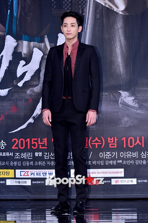 Press Conference of MBC Drama 'The Scholar Who Walks The Night' - Jul 7, 2015key=>13 count49