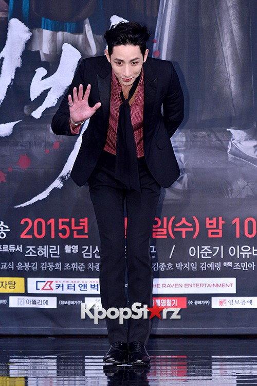 Press Conference of MBC Drama 'The Scholar Who Walks The Night' - Jul 7, 2015key=>15 count49