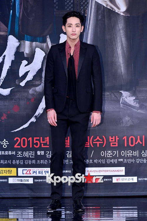 Press Conference of MBC Drama 'The Scholar Who Walks The Night' - Jul 7, 2015key=>19 count49