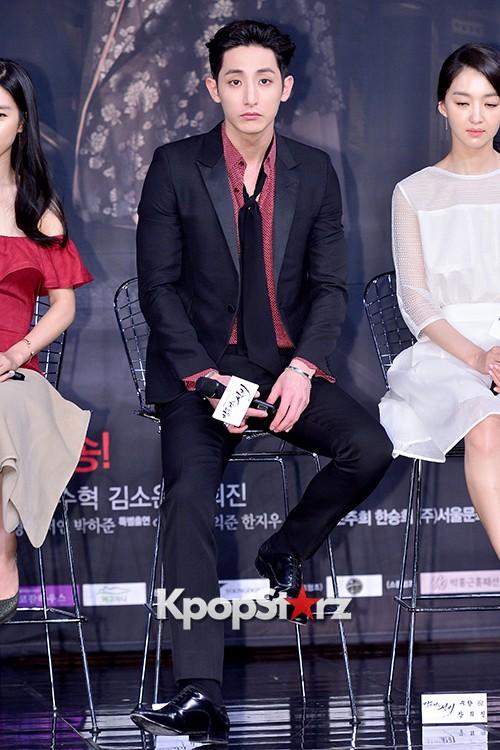 Press Conference of MBC Drama 'The Scholar Who Walks The Night' - Jul 7, 2015key=>20 count49