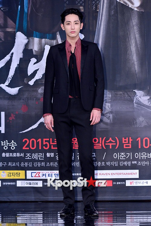 Press Conference of MBC Drama 'The Scholar Who Walks The Night' - Jul 7, 2015key=>21 count49