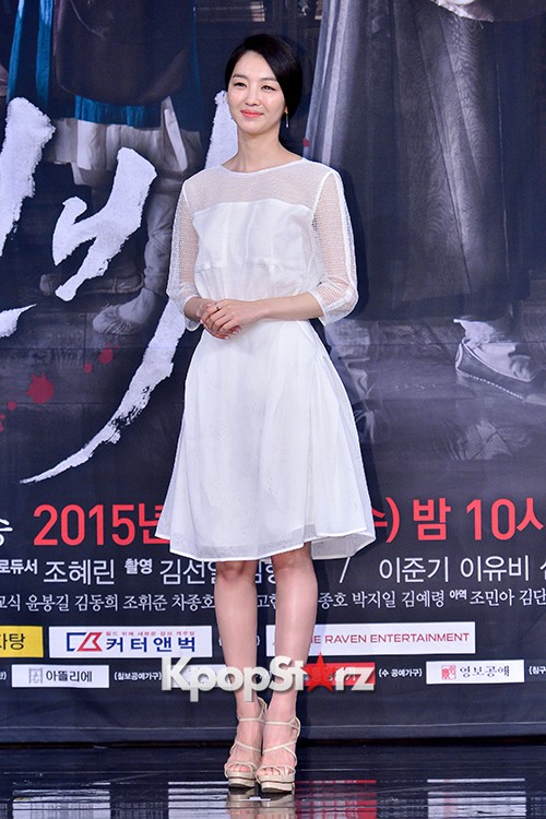 Press Conference of MBC Drama 'The Scholar Who Walks The Night' - Jul 7, 2015key=>27 count49
