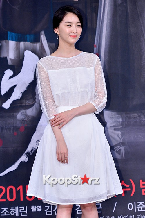 Press Conference of MBC Drama 'The Scholar Who Walks The Night' - Jul 7, 2015key=>28 count49
