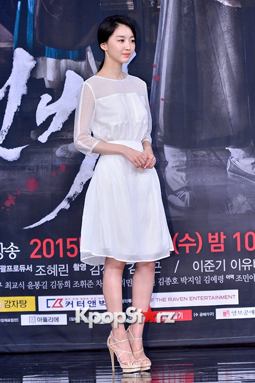 Press Conference of MBC Drama 'The Scholar Who Walks The Night' - Jul 7, 2015key=>29 count49
