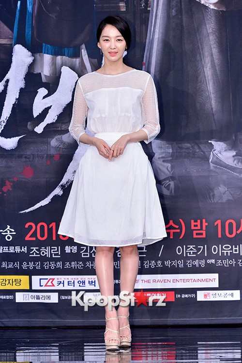 Press Conference of MBC Drama 'The Scholar Who Walks The Night' - Jul 7, 2015key=>37 count49