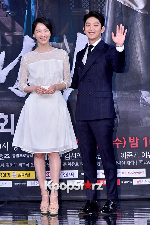 Press Conference of MBC Drama 'The Scholar Who Walks The Night' - Jul 7, 2015key=>46 count49