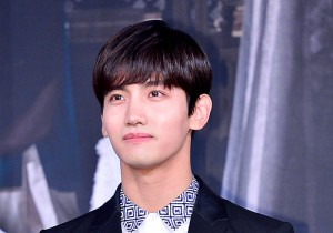 TVXQ's Max Changmin at a Press Conference of MBC Drama 'The Scholar Who Walks The Night' - Jul 7, 2015