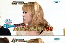 After School Lizzy Denies Dating Rumors,