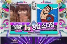 Psy's 'Gangnam Style' Wins 'Music Bank' 8 Weeks in a Row