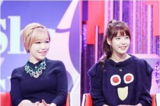 Gain Vs. IU, Competition for Number 1 Spot in Agency