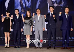 Press Conference of KBS Drama 'Assembly' - Jul 9, 2015