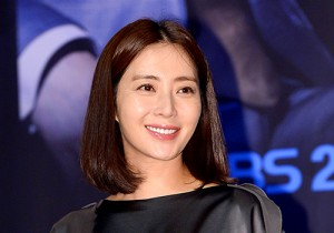 Song Yoon Ah at a Press Conference of KBS Drama 'Assembly' - Jul 9, 2015