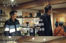 song joong gi picking on lee gwang soo
