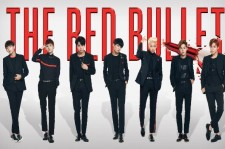 BTS The Red Bullet