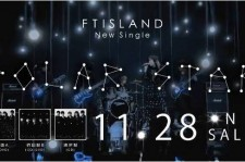 FTISLAND Releases Japan New Title Song 'Polar Star' MV Teaser