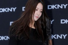 f(x) Krystal Accepted to Hanyang University Through Roling Admission