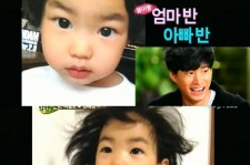 tablo kang hye jung daughter
