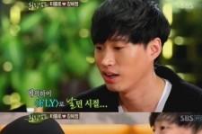 tablo kang hye jung first meeting