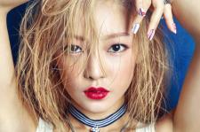 KARA Goo Hara Ceci Magazine August 2015 Photoshoot Fashion Jewelry