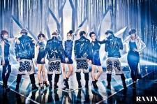 Yang Hyun Suk and Tablo Produce and Compose Rania's New Album