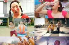Psy 'Gangnam Style Remix' Version Revealed
