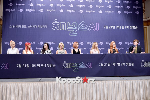 Girls' Generation[SNSD] at a Press Conference of OnStyle Channel SNSD key=>6 count23