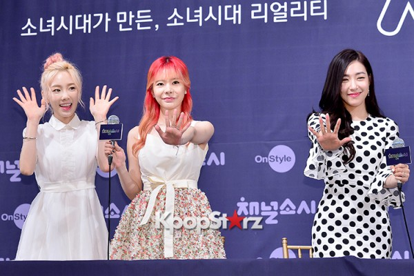 Girls' Generation[SNSD] at a Press Conference of OnStyle Channel SNSD key=>21 count23