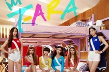 T-ARA Completely Crazy Teaser Photo Group