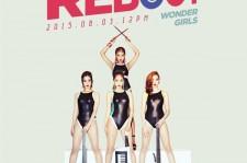 Wonder Girls 'Reboot'