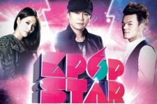 Yang Hyun Suk-Park Jin Young-BoA Come Together for 'K-Pop Star 2'