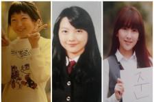 KARA Kang JiYoung's Past