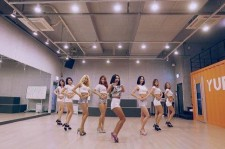 SISTAR Practice Video For 'Shake It'